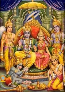 Shri Sita Rama