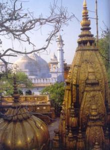 Kashi Vishvanath Temple