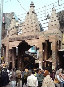 Gate That  Leads To The Kashi Vishwanath Baba