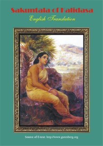 Shakuntala Of Kalidas :One of the most ancient female characters