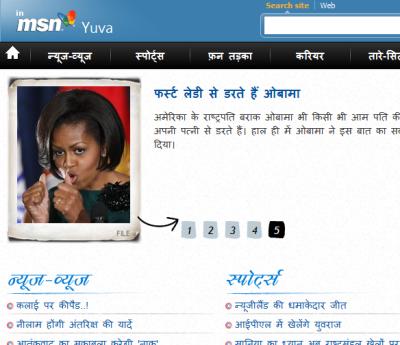 जय हो हिंदी ब्लॉगिंग वर्ल्ड की !