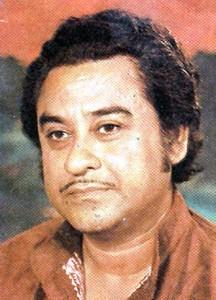 Kishore Kumar : People Like You Never Die