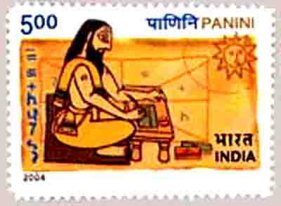 Panini: The Great Sanskrit Grammarian