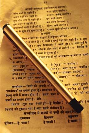 Sanskrit: The Language Of God