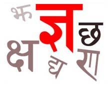 हिंदी से गहरा प्रेम बचपन सें है