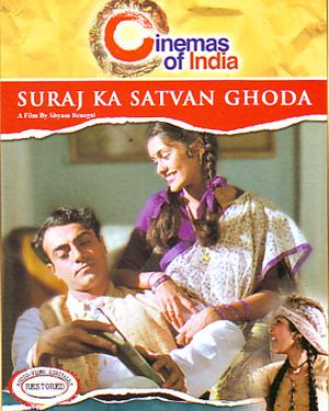A Movie Based On Novel Of The Same Name Written By A Writer From Allahabad!