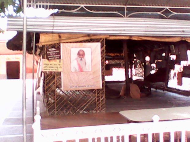 Swami Adgadanandji!