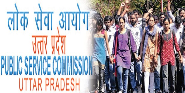Students Allege That Uttar Pradesh Public Service Commission Has Turned Into Yadav Selection Commission!