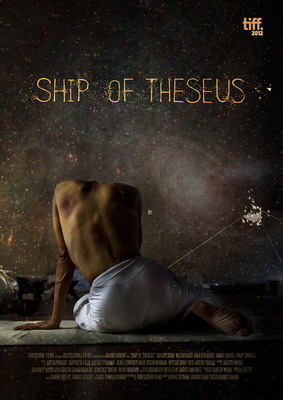 Ship Of Theseus: A Nice Take On Perspectives!