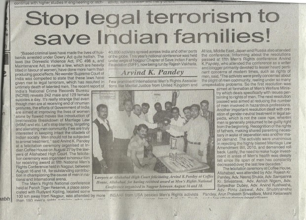 Another Newspaper Published From Allahabad, Northern India Patrika, Also Published The News ....