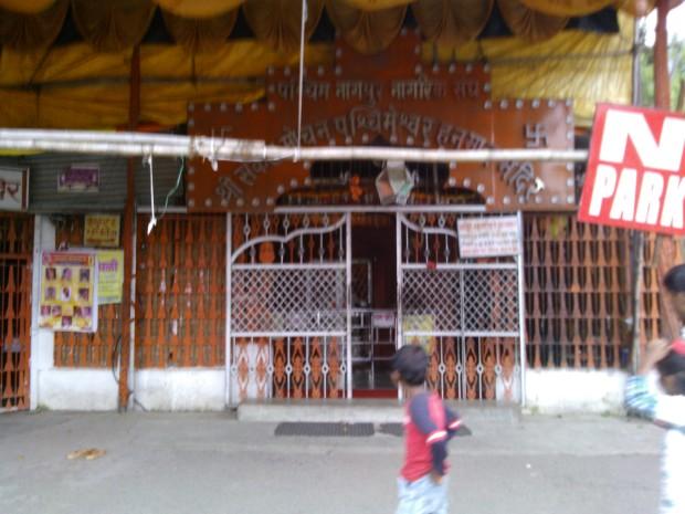 Hanumanji's Temple.....