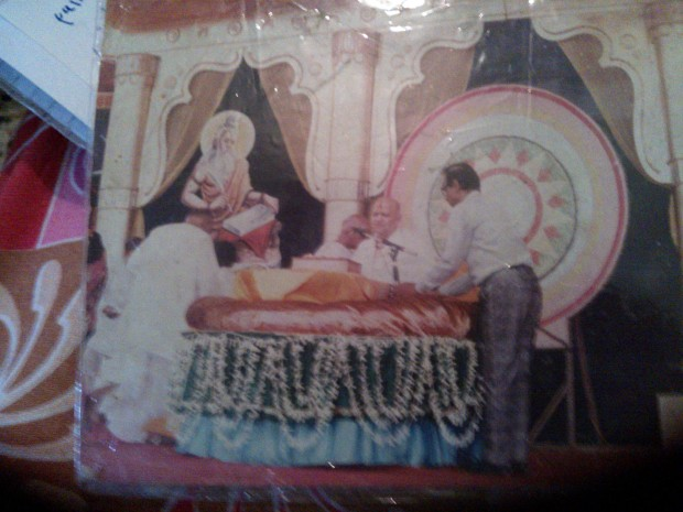 Dongre Ji Maharaj's Photo..He Was Prominent Ram Katha Vachak !! My Humble Greetings To Him...