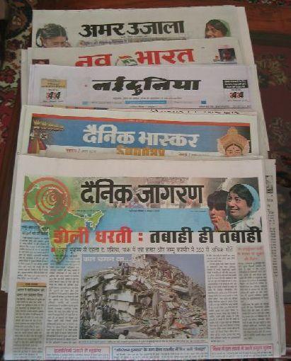 हिंदी के पत्रकार और सम्पादक ना सीखना चाहते है और ना ही सीखने की तमीज रखते है.