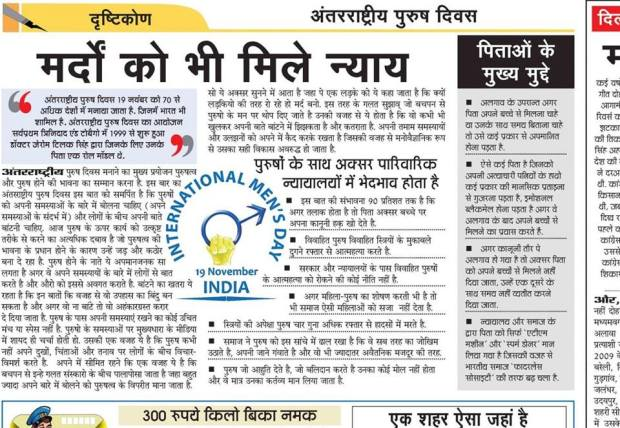 The post got featured in Navbharat which is a leading newspaper in Maharashtra :-)