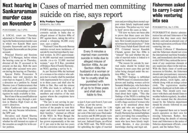 संपत्ति का अर्जन कई वर्षो की मेहनत का परिणाम होते है ना कि कुछ वर्षो के वैवाहिक संग का. असफल वैवाहिक सम्बन्धो के चलते अपनी गाढ़ी कमाई से अर्जित संपत्ति से हाथ धोने के वजह से पतियो के आत्महत्या के दर में खासी वृद्धि देखी जायेगी जो कि पहले से ही पत्नियों के आत्महत्या के दर की दुगनी है. अपराध दर में भी इस वजह से वृद्धि देखी जायेगी।