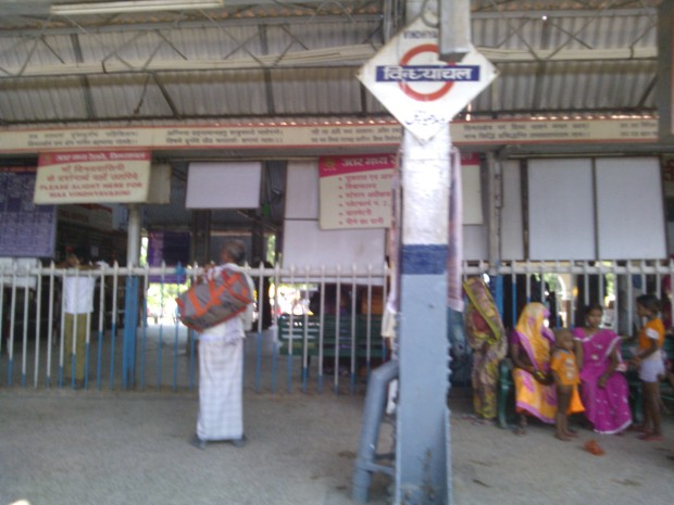 At Vindhyachal Station....This place associated with Goddess Vindhyachal Mata is very special in the hearts of  Hindu devotees...This station is unique in a sense that it has Shlokas and verses from Ramcharit Manas mentioned on the walls of the station.