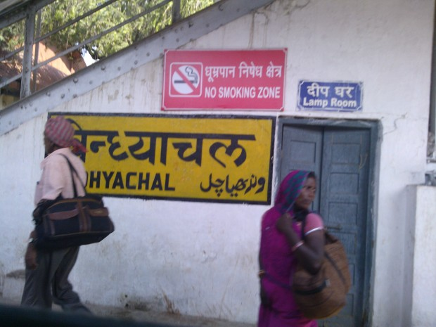 Vindhyachal: A Shakti Peeth Held In High Regard By The Devotees...