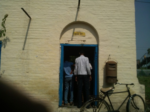 That's The Small Post Office Operating At Pahara Railway Station....