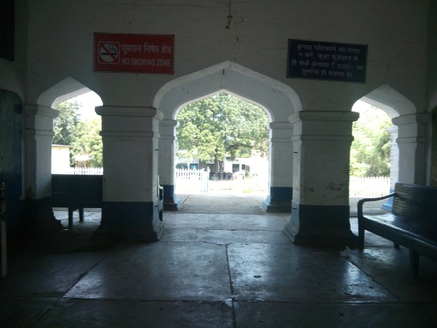 Inside View Of Pahara Station :-)
