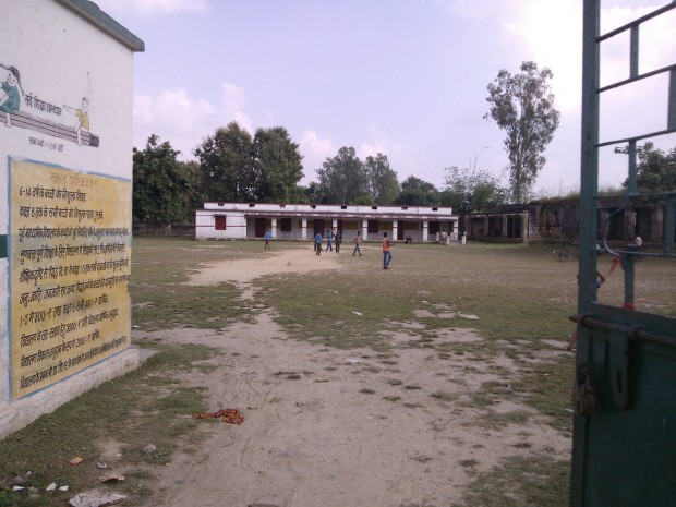 That's the most popular venue for playing cricket....And you can notice a match is going on ....I have played many memorable matches ...In fact, before this match I came to play two match series :P :P :P