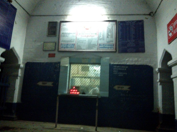 Night View Of The Station...