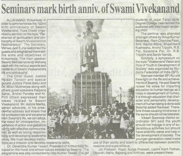 News Related With Speech I Delivered As A Guest Speaker In An Event Organized At Jagat Taran Girls Degree College To Celebrate The Birth Anniversary Of Swami Vivekananda. It's The Same Venue  Where Couple Of Days Back President Of India Pranab Mukherjee Addressed The Gathering Of Students!