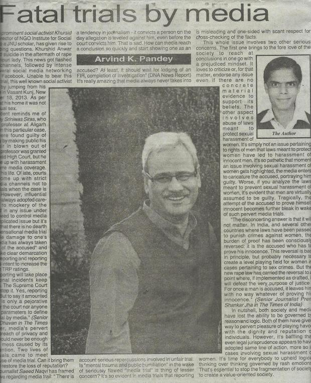 Appeared in Northern India Patrika's Editorial Column On January 07, 2014.