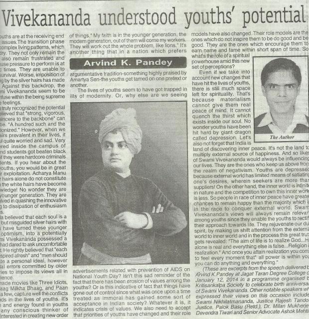 Appeared in Northern India Patrika's Editorial Column On January 18, 2014.