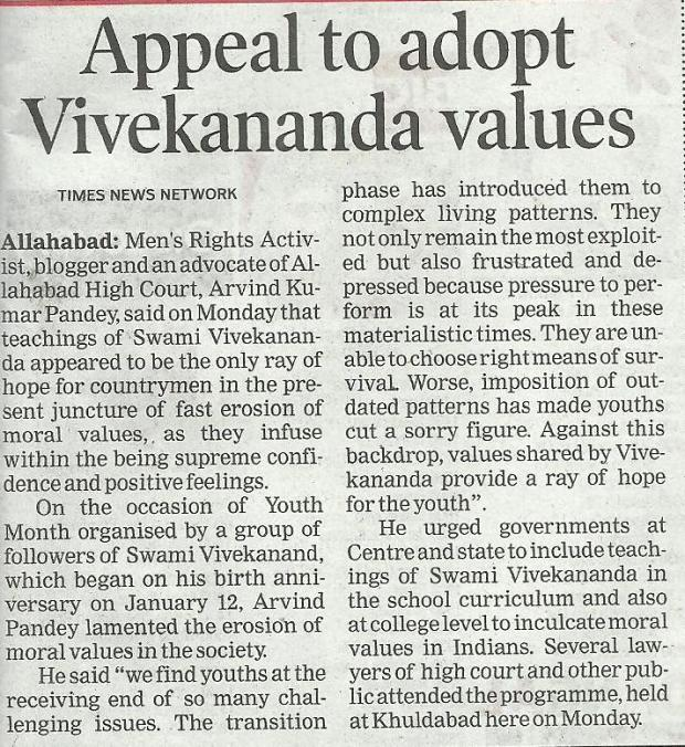 The Times Of India News Item Related With Speech I Delivered.