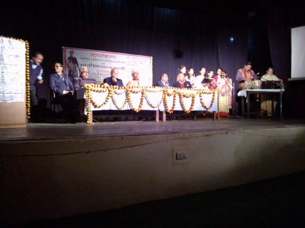 Other notable speakers who expressed their views on this occasion included Swami Nikhilatmananda, President, Ramakrsihna Mission, Allahabad; Justice Rajesh Tandon, Chairman, National Human Rights Commission, Uttarakhand;  Justice. Palok Basu (Retd.), Allahabad High Court;  Dr. Milan Mukherjee; Devendra Tiwari and Senior Advocate Ashok Mehta.