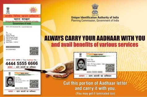 Aadhaar: A Gate To Disaster?