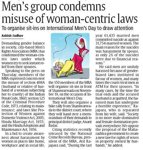If law makers are truly interested in equity based legal system then their prime task should be to make laws gender neutral!