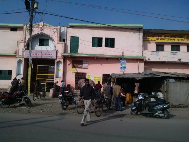 And I also came to notice this Sanskrit College Associated With Sampoornananda University, Varanasi :-)