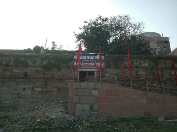 This is famous Akshayavat Temple situated inside Allahabad Fort.  This temple has so many great stories associated with it from being the only place to survive during great annhilation of universe by the Lord to a place associated with visit of Lord Rama, Sita Maiyya and Lakshmana!