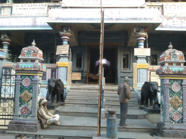 Entrance  Gate Of This Temple.