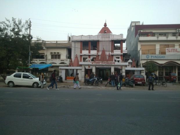 Geeta Niketan Temple In Tula Ram Bagh!