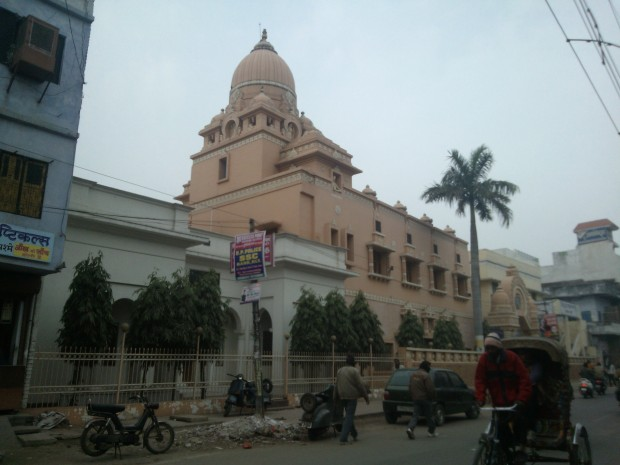 Ramakrishna Math and Ramakrishna Mission Sevashrama, Allahabad. It was established by by Swami Vijnanananda in year 1908! He was a monastic disciple of Sri Ramakrishna!