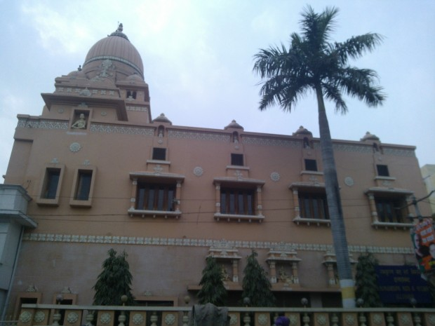 Front View Of This Important Spiritual Center in Allahabad :-)