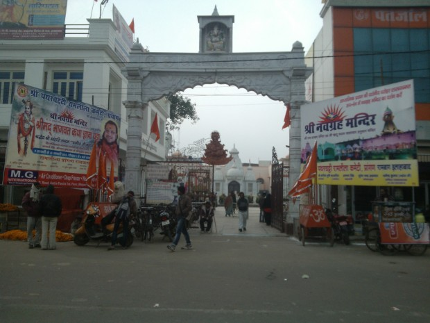 Pathar Chatti Ramleela Committee's Venue which hosts many programmes related with cause of Hindus! It's situated in Ram Bagh area of Allahabad.