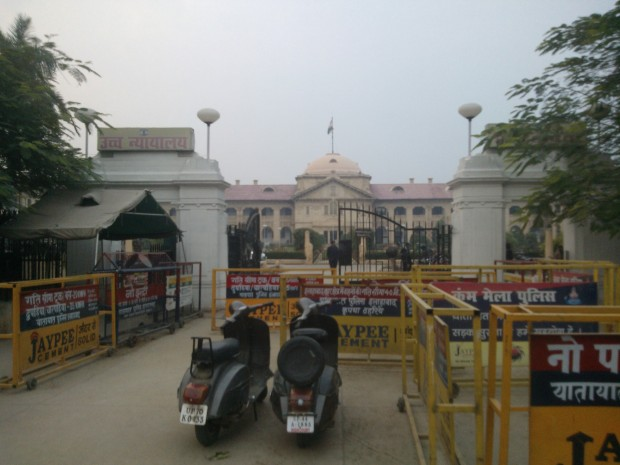And that's the place where I work:  Allahabad High Court :P