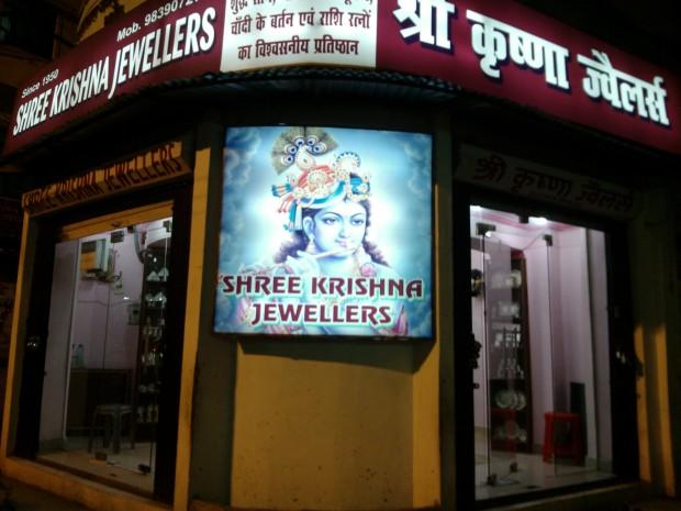 Sri Krishna Selling Jewellery :P :P :P