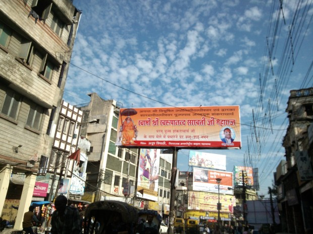 Even Allahabad's Skyline Above A Busy Corner Of The City Speak About Saints :-)