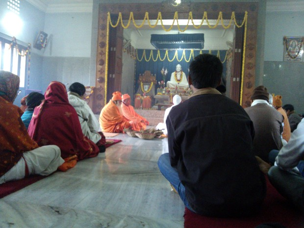 Havana Taking Place On Occassion Of Vivekananda's Birth Ceremony At The Mission :-)