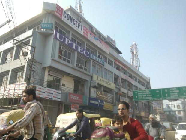 Mall Culture Also Prevails In Varanasi :-)