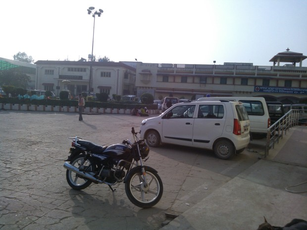 Benaras Hindu University Hospital