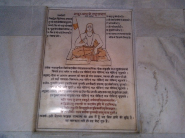Glad To Notice Sri Adi Sankara's Bhaja Govindam Strotam :-)