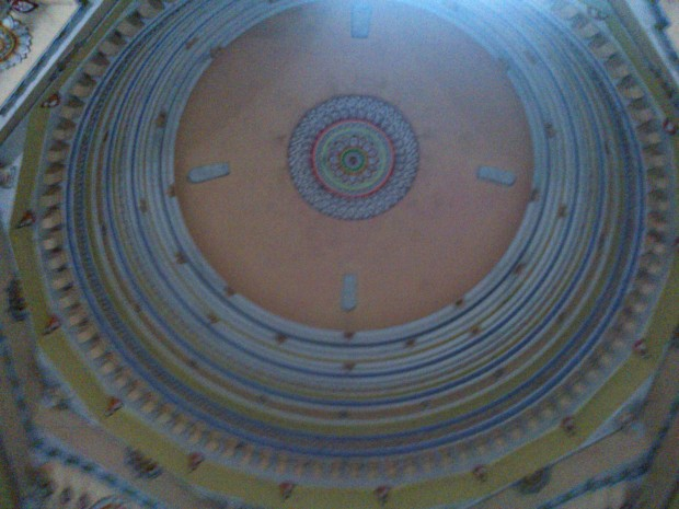 Beautiful Ceiling That I Noticed On First Floor :-)