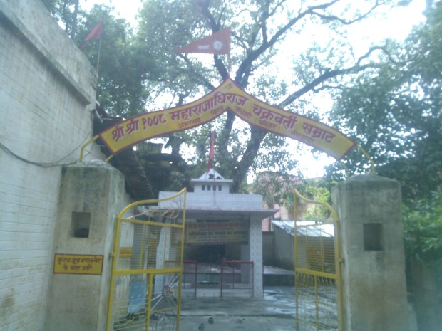 Samadhi Site Of One Of The Greatest Saints Of India lying Inside District Court, Mirzapur.