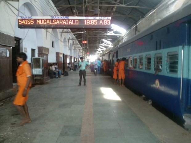 Mirzapur Station....