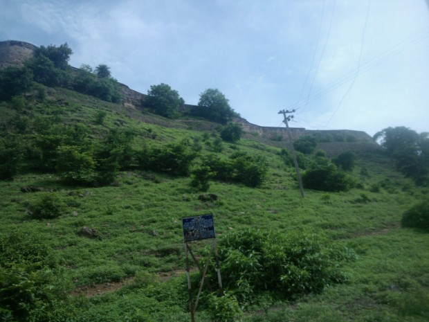 View Of Chunar Fort...